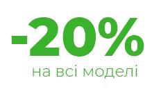 -20% на кожну модель Ugears!