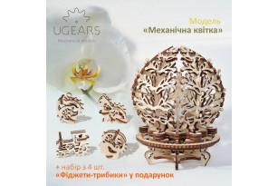 Ексклюзивні подарункові набори Ugears. Разом завжди краще!