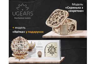 Розумна П'ятниця в інтернет-магазині UGEARS Україна