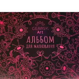 «Gearsy Art» 24 аркуша
