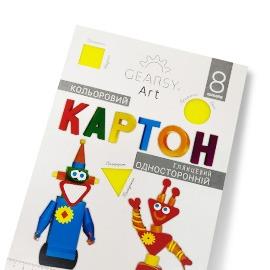 Глянцевий кольоровий картон «Gearsy Art» 8 аркушів