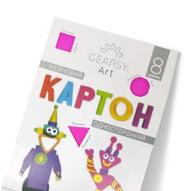 Неоновий кольоровий картон «Gearsy Art» 8 аркушів
