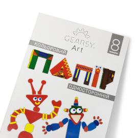 Папір кольоровий «Gearsy Art» 8 аркушів