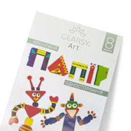 Папір кольоровий, неон «Gearsy Art» 8 аркушів